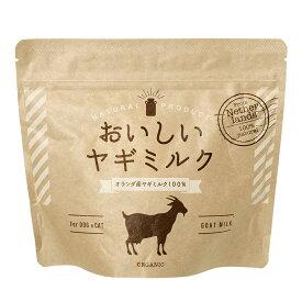 KPS ヤギミルク EX 220g 犬 猫 全脂肪粉乳 関東当日便