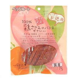 ペッツルート 素材メモ 鶏ささみのバトネ お徳用 70g 犬 おやつ ささみ 関東当日便