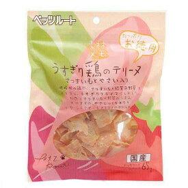 ペッツルート 素材メモ うすぎり鶏のテリーヌお徳用 65g 犬 おやつ 関東当日便