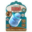 パピーコング M 犬 犬用おもちゃ 知育 しつけ 関東当日便