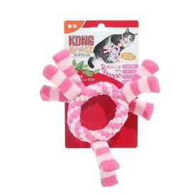 コングブレイズ リング ピンク 猫 猫用おもちゃ ぬいぐるみ 関東当日便