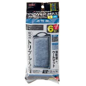 GEX 簡単ラクラクフィルター 交換ろ過材 SM−6P 超お徳用6個パック ジェックス 関東当日便