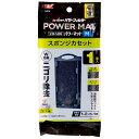 GEX 簡単ラクラクフィルター スポンジカセットWパワー M ジェックス 関東当日便