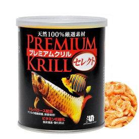 JUN プレミアムクリル セレクト 82g 大型魚 アロワナ 餌 エサ えさ 関東当日便