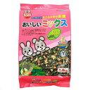マルカン ミニうさぎの主食おいしいミックス 2.6kg うさぎ フード 関東当日便
