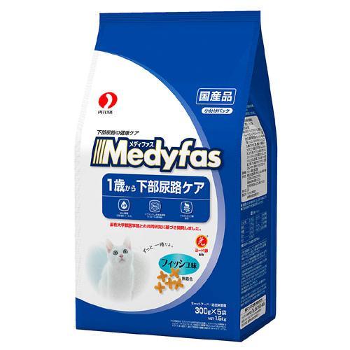 メディファス 1歳から 成猫用 フィッシュ味 1.5kg 関東当日便