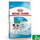 ロイヤルカナン SHN ミニ ジュニア 子犬用 2kg 正規品 3182550793001 関東当日便