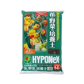 お一人様2点限り ハイポネックス バンブーパウダー入り 花と野菜の培養土 14L 関東当日便
