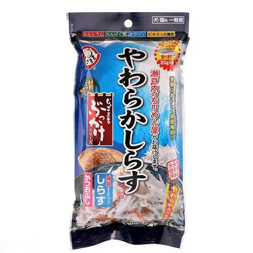 木村商事 やわらかしらす かつおぶし入り 1袋 犬 猫 おやつ 関東当日便