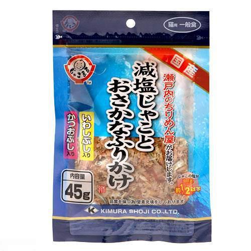 木村商事 減塩じゃことおさかなふりかけ 鰯節・鰹節入り 45g 猫 おやつ 関東当日便