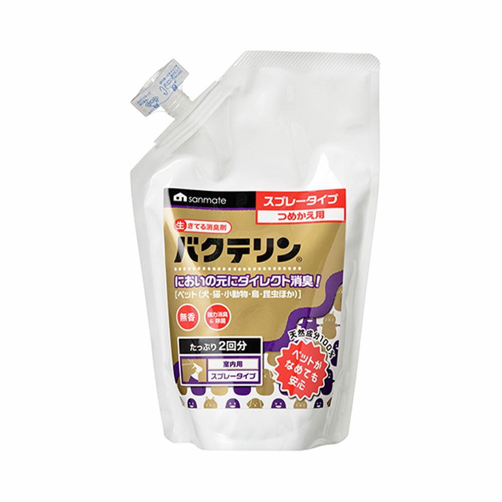 サンメイト バクテリン詰替パック 室内用 無香タイプ 500mL 関東当日便
