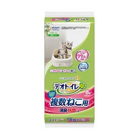 デオトイレ 複数ねこ用 消臭・抗菌シート お徳用8枚入り 猫 ペットシーツ 関東当日便