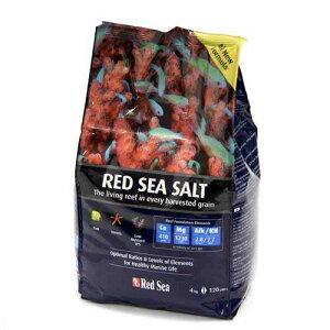 人工海水 レッドシーソルト 120リットル用 低栄養塩 海水魚 サンゴ SPS お一人様5点限り 関東当日便