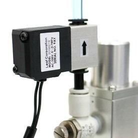 発熱の少ない 小型CO2用電磁弁(2CG0219) 沖縄別途送料 関東当日便