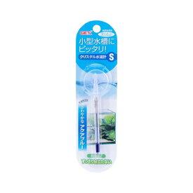 GEX クリスタル水温計 S アクアブルー ジェックス 関東当日便