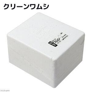 ★クリーンワムシ50g(1枚)