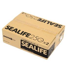 お一人様1点限り マリンテック シーライフ 500リットル用(250L×2袋) 人工海水 関東当日便