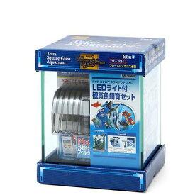 お1人様1点限り テトラ SG−20HLS LEDライト付観賞魚飼育水槽セット 初心者 関東当日便