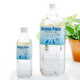 アクアプーラ 純水 500ml ペットウォーター ドリンク 関東当日便