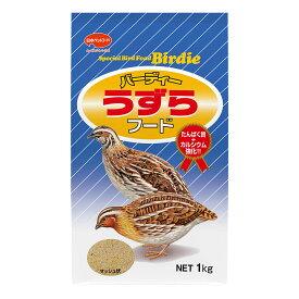 フィード・ワン バーディー うずらフード 1kg 関東当日便
