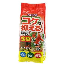 GEX ベストサンド 金魚用0.6L 関東当日便