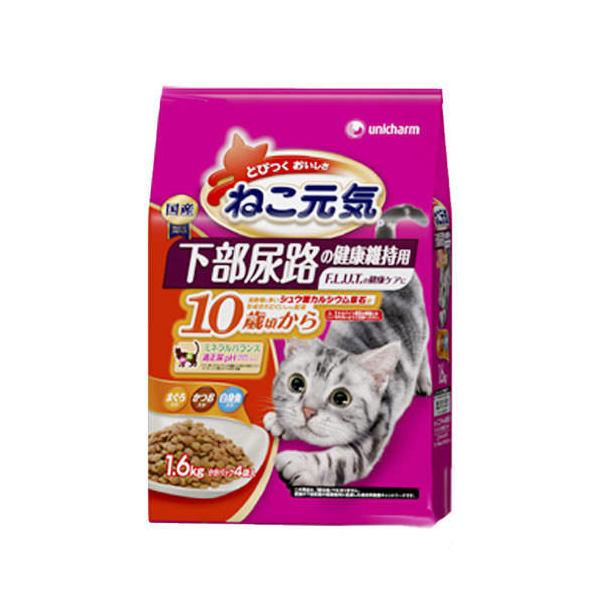 ねこ元気 下部尿路の健康維持用 10歳頃からまぐろ・白身魚・かつお入り 1.6Kg 関東当日便