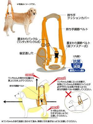 ペティオ老犬介護用歩行補助ハーネス後足用K3L【HLS_DU】【関東当日便】