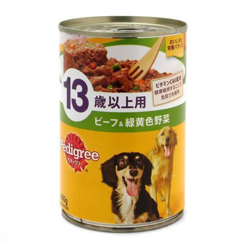 箱売り ペディグリー 13歳ビーフ&緑黄色野菜 400g 1箱24缶【HLS_DU】 関東当日便