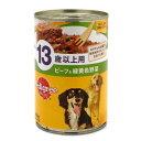 箱売り ペディグリー 13歳ビーフ&緑黄色野菜 400g 1箱24缶 関東当日便