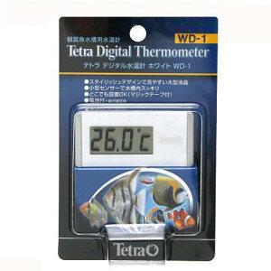 テトラデジタル水温計ホワイトWD—1【関東当日便】