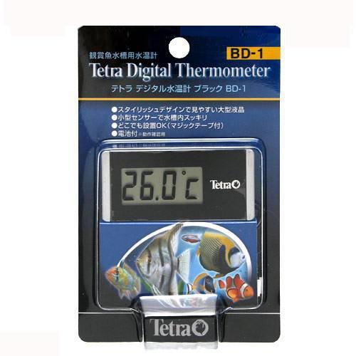テトラ デジタル水温計 ブラック BD−1 関東当日便