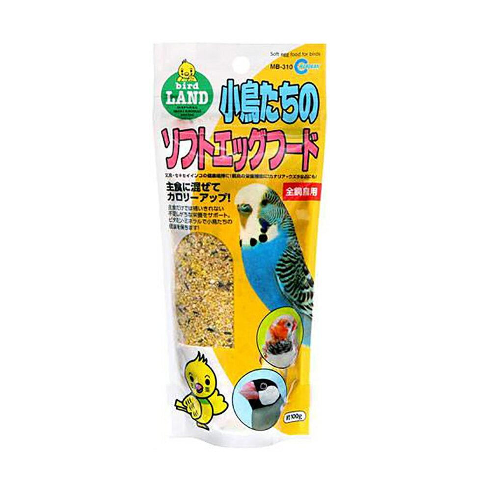 マルカン 小鳥たちのソフトエッグフード 100g 鳥 フード 餌 えさ 卵黄 関東当日便