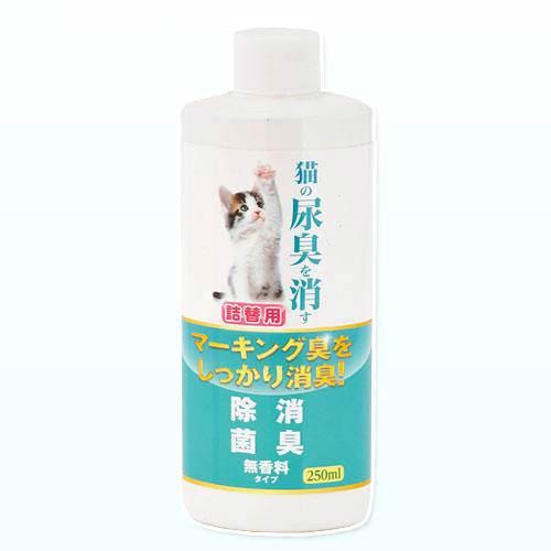 ニチドウ 猫の尿臭を消す消臭剤 詰替用 250mL 関東当日便