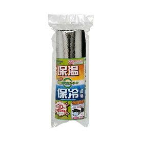 コトブキ工芸 kotobuki 断熱エコスクリーン 600 関東当日便