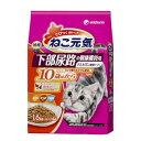 ねこ元気 下部尿路の健康維持用 10歳頃からまぐろ・白身魚・かつお入り 1.6Kg 超高齢猫用 2袋入り 関東当日便