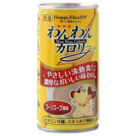 わんわんカロリー 190g 犬 バランス栄養ドリンク 10本入り 関東当日便