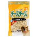 アラタ チーズチーズ 小粒タイプ 160g 犬 おやつ チーズ 5袋入り【HLS_DU】 関東当日便