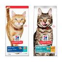 アソート サイエンスダイエット シニア 高齢猫用 1.8kg(600g×3袋) まぐろ1袋 & インドアキャット チキン1袋 ヒルズ 関東当日便