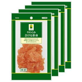 アドメイト やわらかさけるササミ 50g 犬 おやつ ささみ 4袋入り 関東当日便