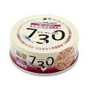 たまの伝説 730 老齢猫用 70g キャットフード 国産 三洋食品 2缶入り【HLS_DU】 関東当日便