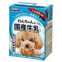 ドギーマン わんちゃんの国産牛乳 200ml 離乳後〜成犬・高齢犬用 犬 ミルク 2個入り 関東当日便
