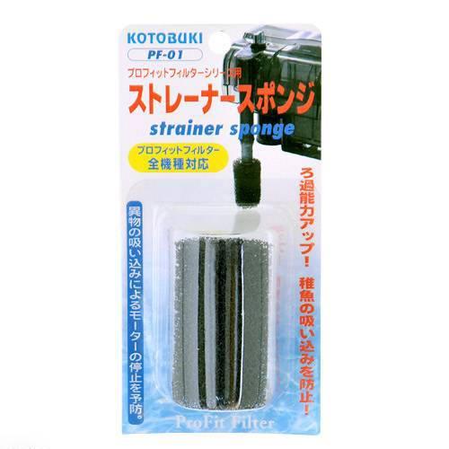 コトブキ工芸 kotobuki ストレーナースポンジ PF−01 プロフィットフィルター全機種対応 2個入り 関東当日便