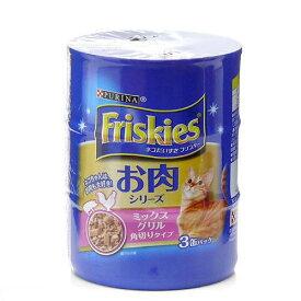 フリスキー缶 お肉シリーズ ミックスグリル角切 155g×3缶 関東当日便