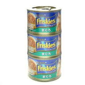 フリスキートール缶青 まぐろ 155g×3P キャットフード 18個入り 関東当日便