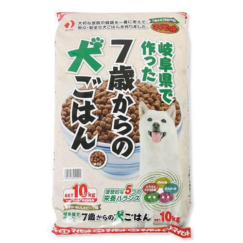 お一人様2点限り ペットライン マイビット 岐阜県で作った7歳からの犬ごはん 高齢犬用 10kg ドッグフード 関東当日便