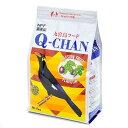 九官鳥フード Q−CHAN 1kg 鳥 フード 餌 えさ 関東当日便