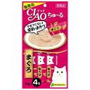 いなば CIAO(チャオ) ちゅ〜る まぐろ 14g×4本 猫 おやつ いなば CIAO チャオ ちゅーる 関東当日便