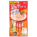 いなば CIAO(チャオ) ちゅ〜る とりささみ 14g×4本 猫 おやつ いなば CIAO(チャオ) ちゅーる 関東当日便