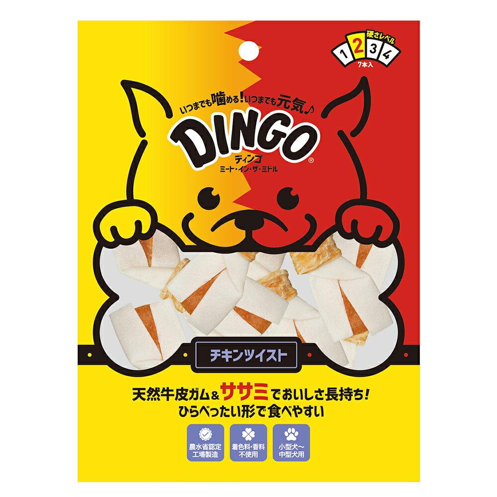 ディンゴ チキンツイスト ミニサイズ 7本入 犬 おやつ ガム 関東当日便