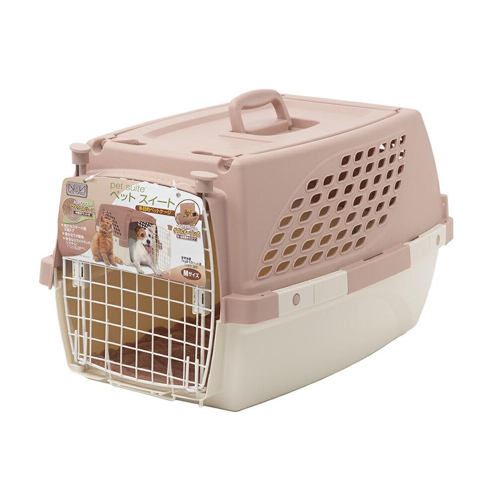 ペットスイート M チョコ(中敷マット付) 小型犬 猫用キャリーバッグ キャリーケース クレート(7kgまで) お一人様3点限り 関東当日便